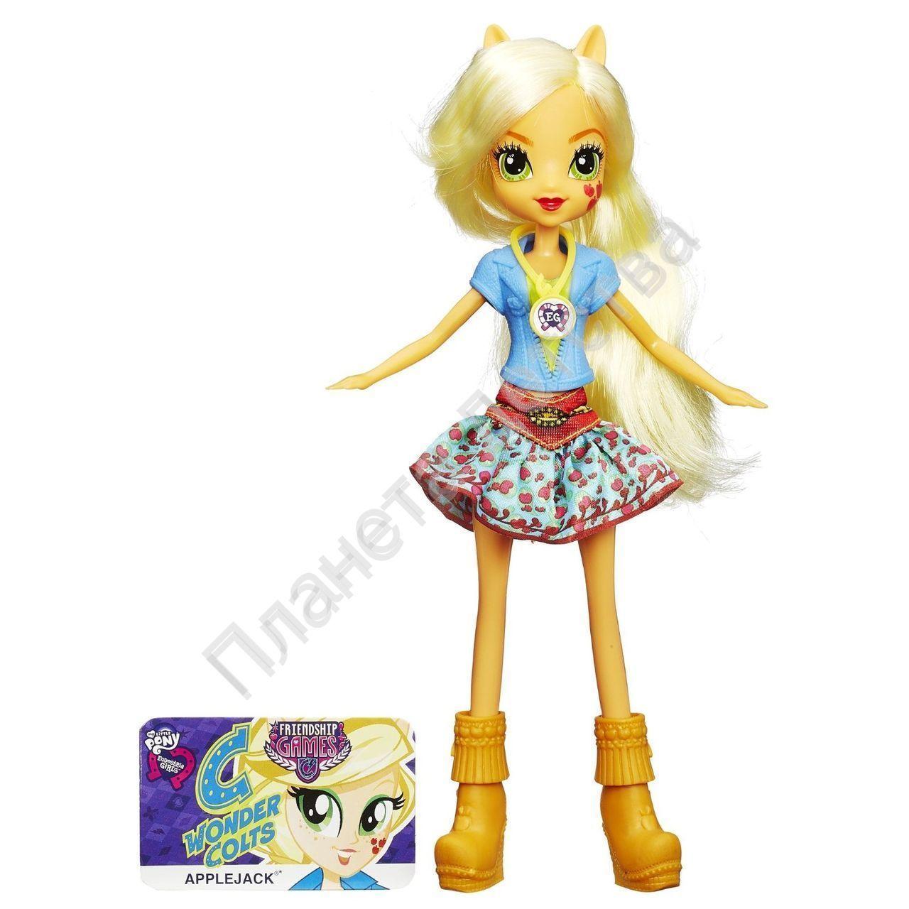 Зоказать куклу девочек из квэстрии фото 776-318
