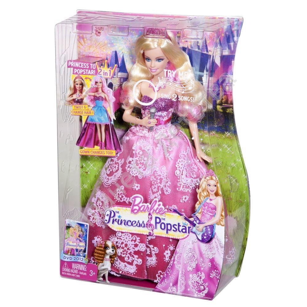Куклы принцесса и поп звезда 7 фотография
