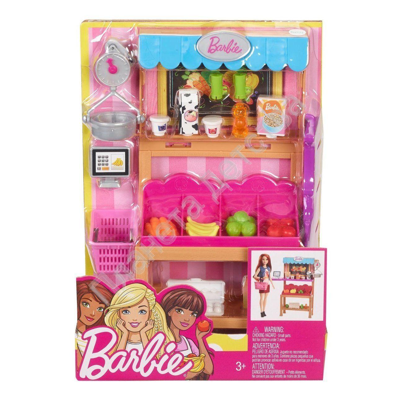 9ae30dbcb Кукла Барби набор