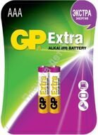 GP Super alkaline battery AAA Extra - 2 шт.